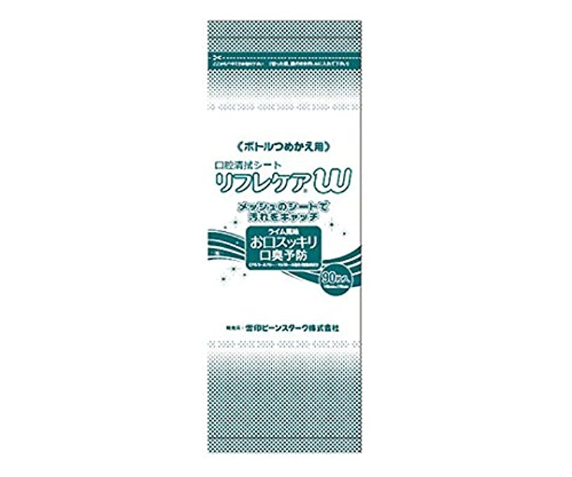 モデレータ常習者付録7-4959-11口腔清拭シートリフレケアWボトルタイプ詰替用