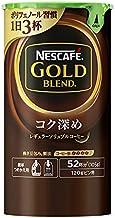 ネスカフェ ゴールドブレンド コク深め エコ&システムパック 105g×24本セット