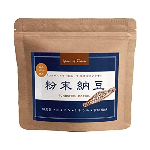乾燥納豆 粉末 100g 大豆100%使用 国内製造 パウダー 生きている納豆菌 納豆粉末 フリーズドライ 粉納豆 無添加 ふりかけ ナットウキナーゼ活性 大豆イソフラボンアグリコン含有