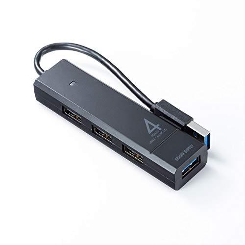 サンワサプライ『USB3.1Gen1+USB2.0コンボハブ(USB-3H421)』