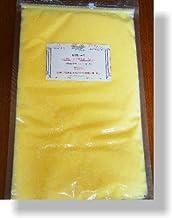デザートソース アングレーズ風カスタードソース (バニラビーンズ入り)業務用1キロサイズ【冷凍】
