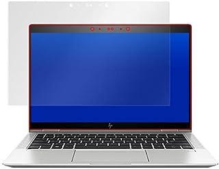 HP EliteBook x360 1030 G3 用 日本製 指紋が目立たない 反射防止液晶保護フィルム OverLay Plus OLHPX3601030G3/2