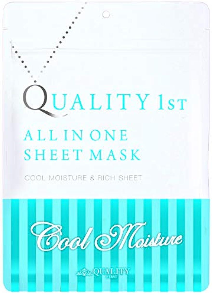 スマートコンピューター実質的にオールインワンシートマスク グランクールモイスト 7 枚入り