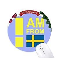私はスウェーデンから クリスマスツリーの滑り止めゴム形のマウスパッド