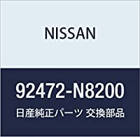 NISSAN (日産) 純正部品 シール O リング フユーエル ゲージ 品番92472-N8200