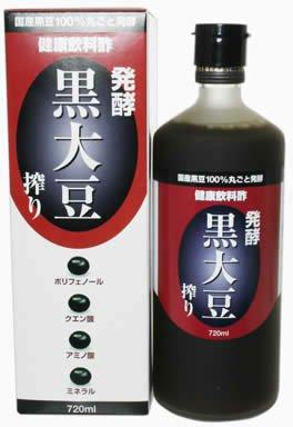 発酵 黒大豆搾り 日本健康医学会受賞