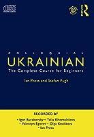 Colloquial Ukrainian (Routledge Colloquials (Audio))