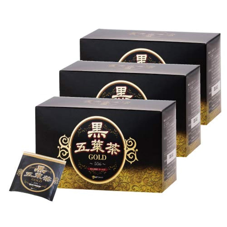 バウンス一時停止先行する黒五葉茶ゴールド 30包 3箱セット ダイエット ダイエット茶 ダイエットティー ハーブティー 難消化性デキストリン