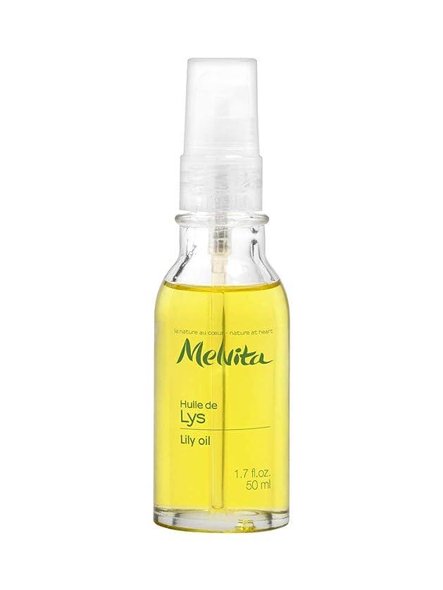 吐き出す援助するフェリーメルヴィータ MELVITA ビオオイル リリーオイル 50ml [並行輸入品]
