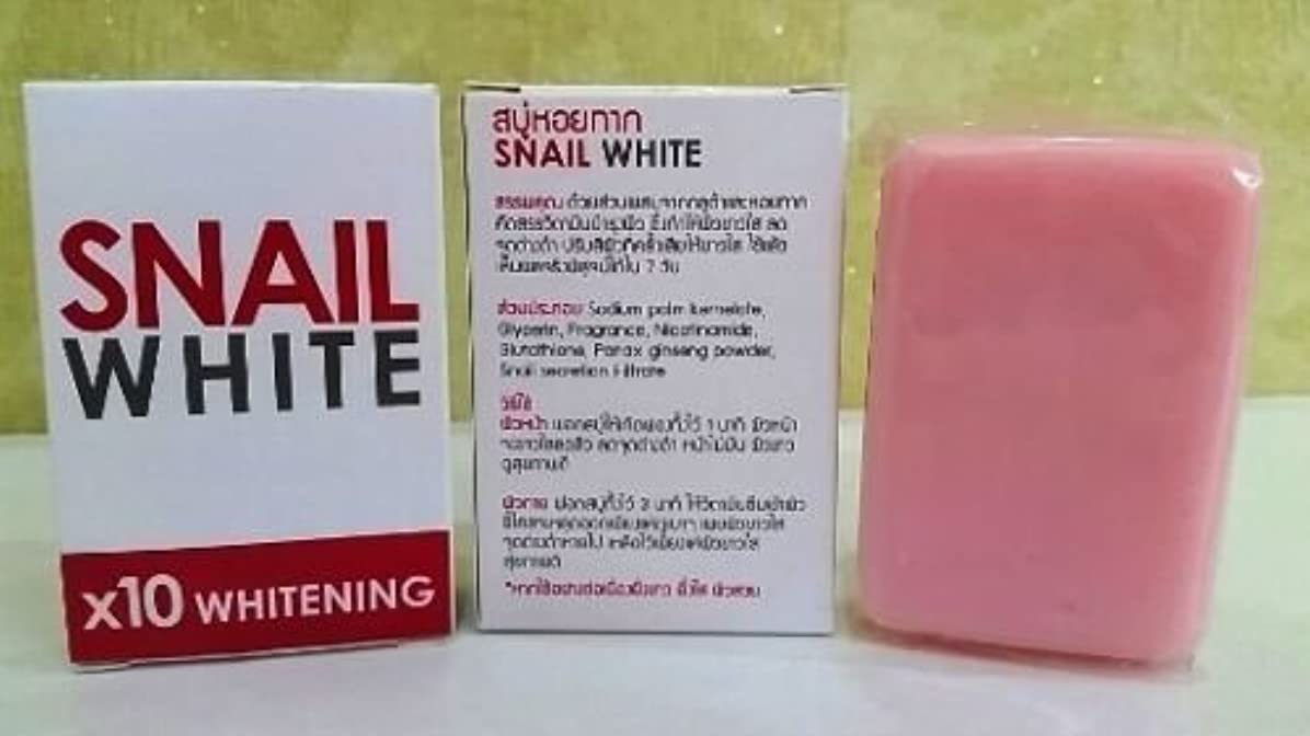 機転造船床を掃除するSnail White Soap 10x Whitening Power 70g.,dark Spots Damage Skin Face & Body.(Good Services) by Snail by Snail [並行輸入品]
