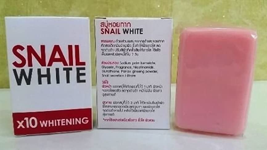 やめる物語処理Snail White Soap 10x Whitening Power 70g.,dark Spots Damage Skin Face & Body.(Good Services) by Snail by Snail [並行輸入品]