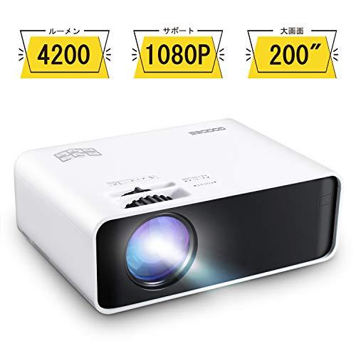 GooDee LEDプロジェクター 小型 2020年新版 4200lm 1920×1080最大解像度 内臓スピーカー*2つ パソコン/スマホ/タブレット/PS3/PS4 ゲーム機/DVDプレーヤーなど接続可能 HDMI/USB/TF/AV/VGA対応 HDMIケーブル付属