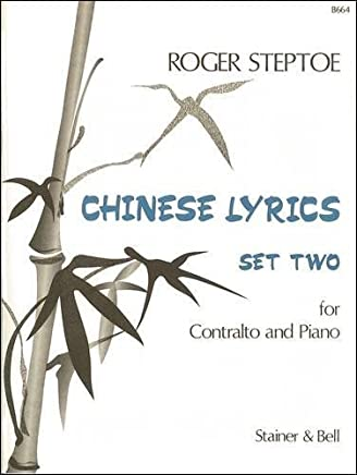 English Songs: Chinese Lyrics Set 2 v. 51