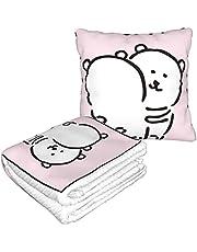人気 2合1 両用 折りたたむ クッション エアコン毛布 多機能 枕毛布 車のクッション毛布 抱き枕 ひざ掛け 柔軟 昼寝枕毛布付き抱き枕み ソファーの毛布 自分ツッコミくま5 休憩まくら