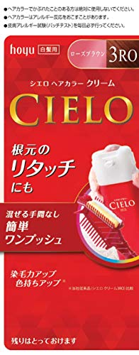 ホーユーシエロヘアカラーEXクリーム3RO(ローズブラウン)1剤40g+2剤40g[医薬部外品]
