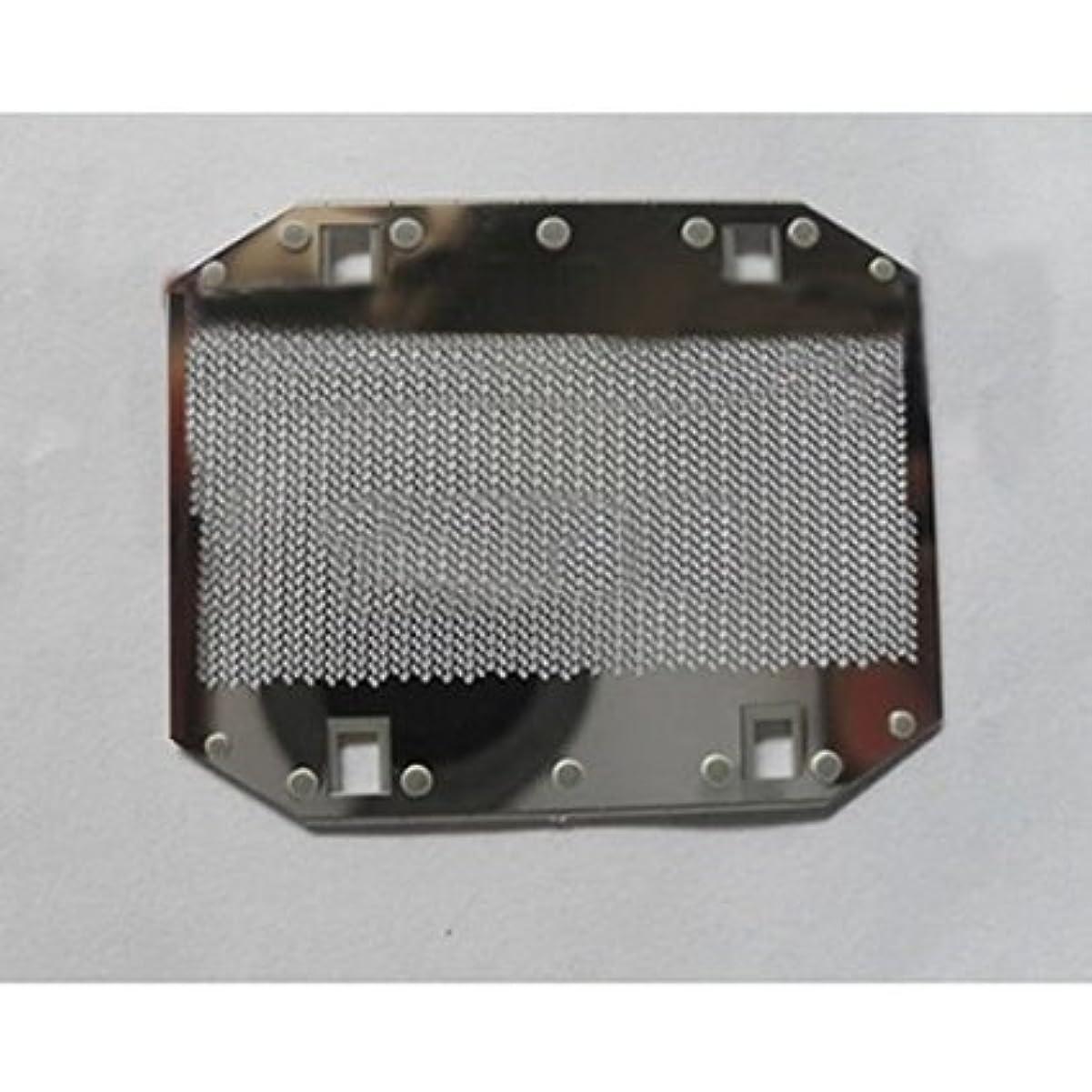 雪だるま促進するいうLinyuan 安定した品質 Shaver Outer Foil for ES3042 ES3831 ES-RC30 ES3801 ES9943C