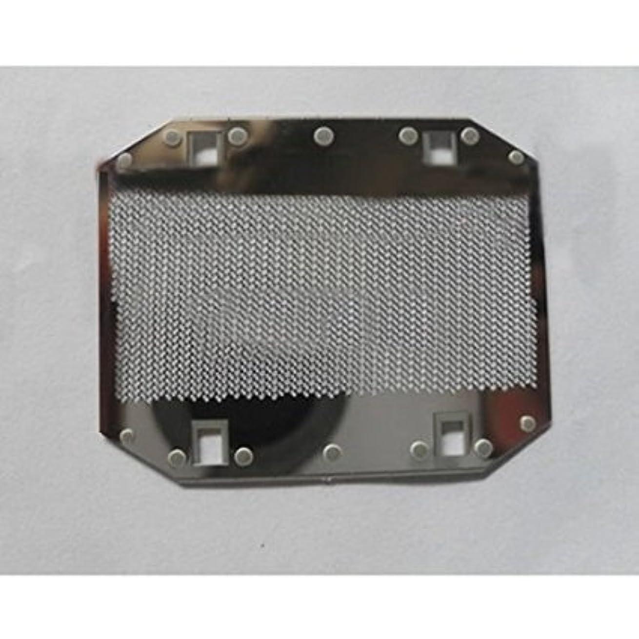 神秘的なレイアウト他のバンドでLinyuan 安定した品質 Shaver Outer Foil for ES3042 ES3831 ES-RC30 ES3801 ES9943C