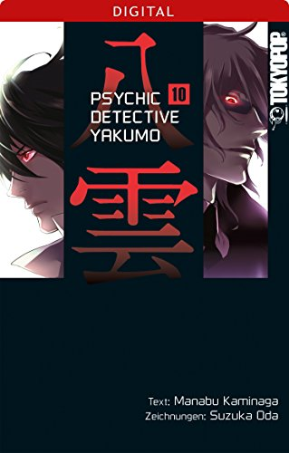Psychic Detective Yakumo 10 (German Edition)