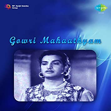 Gowri Mahaathyam (Original Motion Picture Soundtrack)