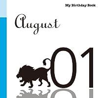 8月1日 My Birthday Book