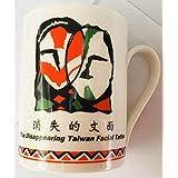 台湾原住民の賽德克族(セデックぞく) のフェイシャルタトゥー/Facial Tattoo マグカップ