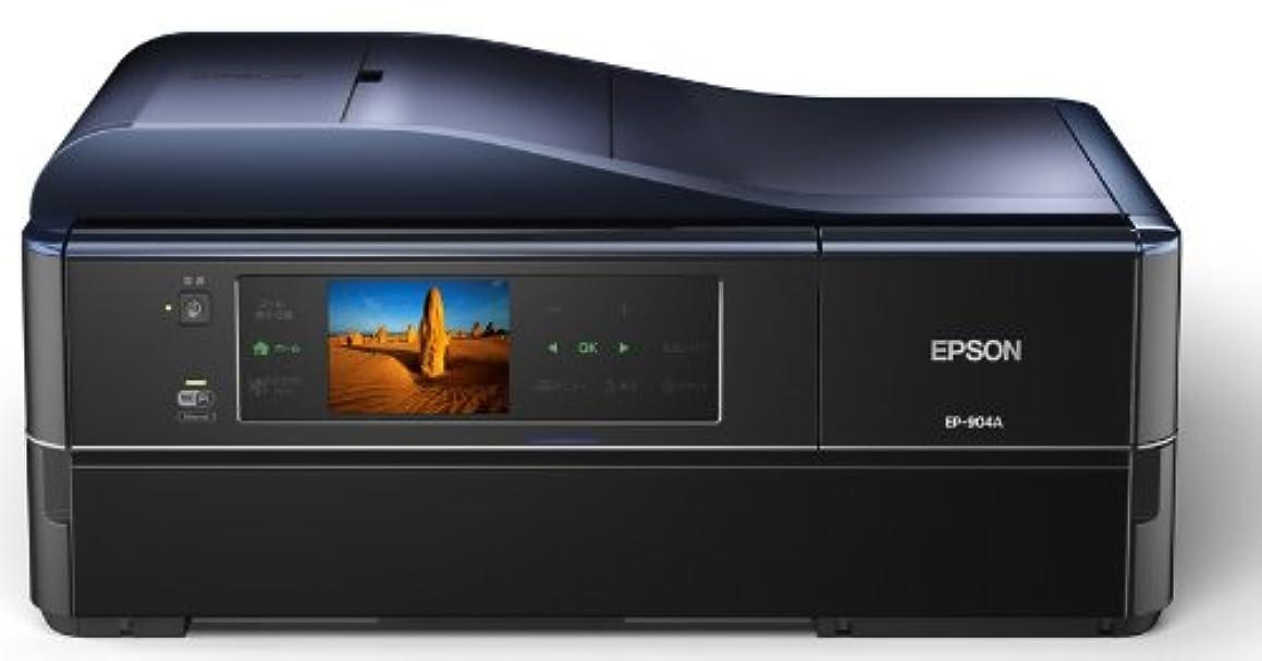 フクロウ追加かどうかEPSON Colorio インクジェット複合機 EP-904A 有線?無線LAN標準対応 スマートフォンプリント対応 先読みガイド&カンタンLEDナビ搭載 自動両面標準搭載 6色染料インク