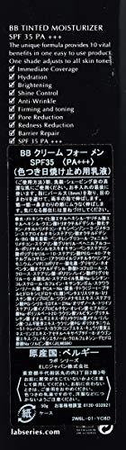 ラボシリーズ(LABSERIES)アラミスラボシリーズBBクリームフォーメンSPF35/PA+++50ml