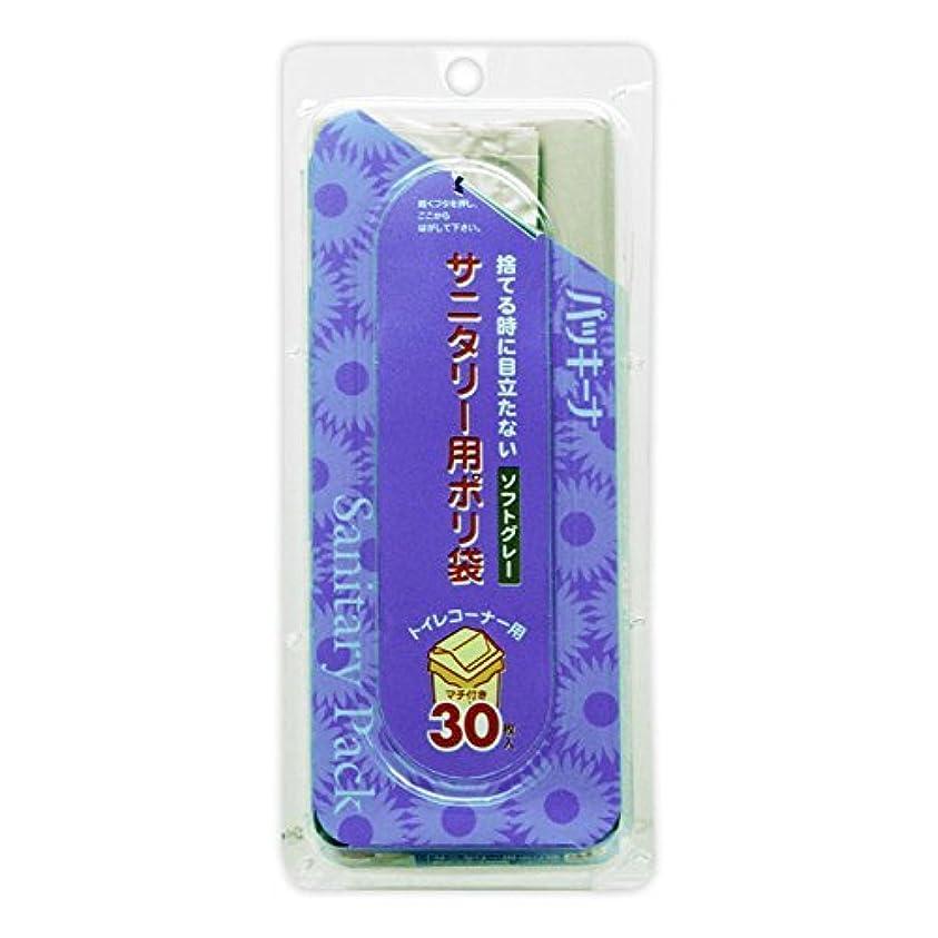 オフコロニアル中傷日本サニパック ゴミ袋 ゴミ箱用アクセサリ グレー ヨコ16×マチ9×タテ35cm K09