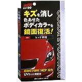 SOFT99 ( ソフト99 ) ワックス カラーエボリューション レッド 00505