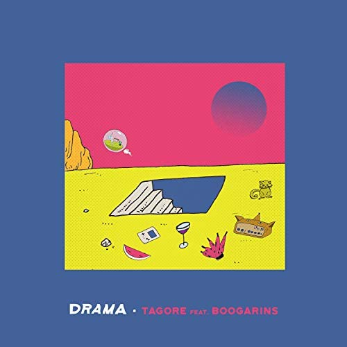 Tagore feat. Boogarins