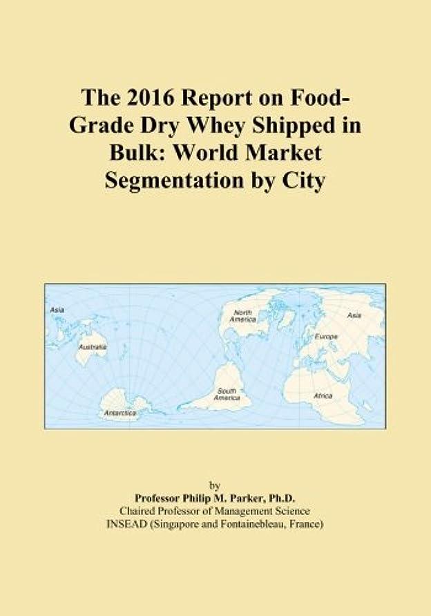 添加剤調整する期限切れThe 2016 Report on Food-Grade Dry Whey Shipped in Bulk: World Market Segmentation by City