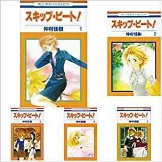 スキップ・ビート! コミック 1-41巻 セット
