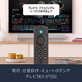 Fire TV Stick - Alexa対応音声認識リモコン(第3世代)付属 | ストリーミングメディアプレーヤー