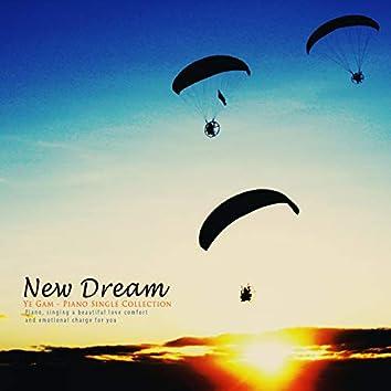 새로운 꿈