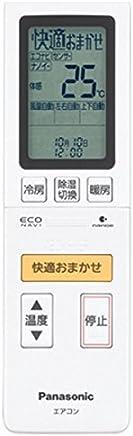 Panasonic エアコン用リモコン CWA75C3902X