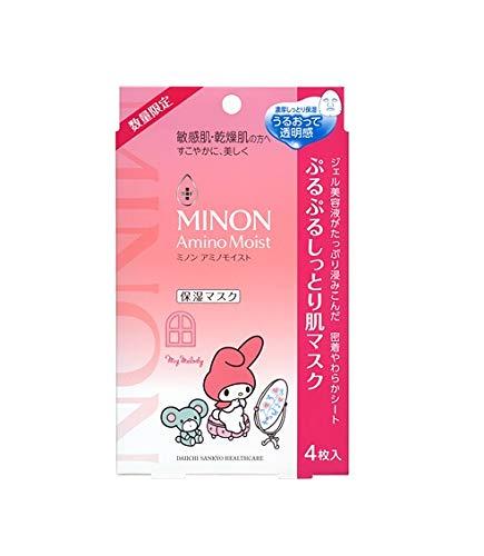 Minon amino Moist Purupuru 4 pieces moist skin mask planning goods