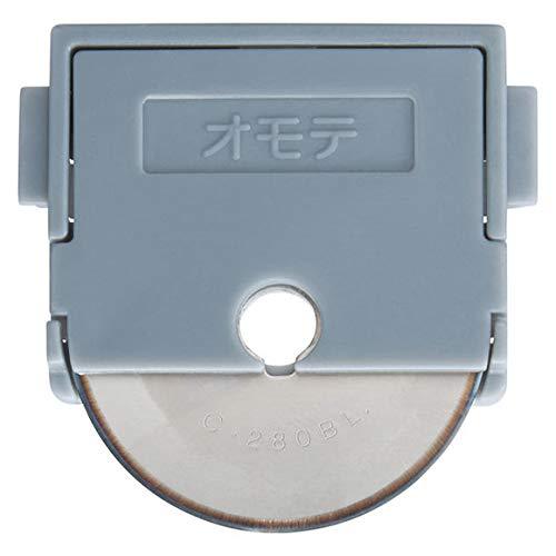 (まとめ買い)コクヨ ペーパーカッター用替刃 チタン加工刃 丸刃 1個入 DN-TR01A 【×3】