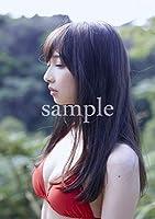 小宮有紗 女優 A4サイズ vol.09 ①