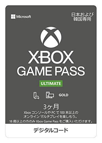 Xbox Game Pass Ultimate 3 ヶ月(Xbox One、Xbox Series X|S、Windows 10 PC)|オンラインコード版