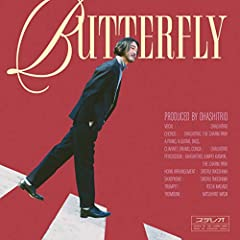 大橋トリオ「Butterfly」のCDジャケット
