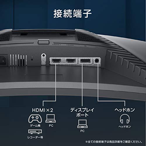 Dell『S2721HGF』