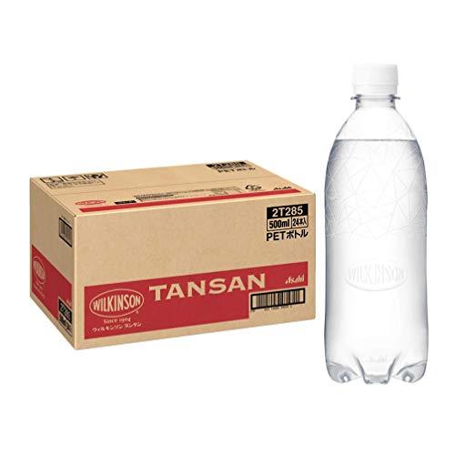 MS B 「ウィルキンソン タンサン」炭酸水 ラベルレスボトル 500ml×24本 [Amazon限定ブランド]