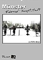 Muenster Fahrrad-Hauptstadt / Planer (Wandkalender 2022 DIN A2 hoch): Streetfotografie mit ungewoehnlichen Perspektiven von den allzeit praesenten Radfahrern Muensters. (Planer, 14 Seiten )