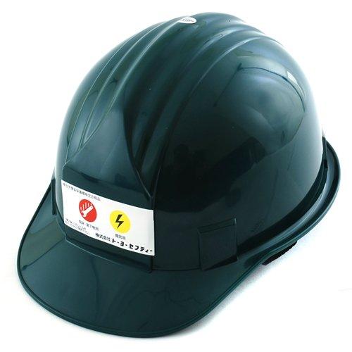 TOYO アメリカンタイプヘルメット No.310-OT ダークグリーン 軽量 深型 安定感抜群 日本製