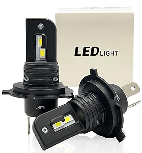 LIMEY 超コンパクト 一体型 H4 LEDヘッドライト Hi Lo 車検対応 ホワイト 白 6000k 高輝度 12000lm DC12V バイク 車 EV車 ハイブリッド車 対応 長寿命 ファンレス 静音 光軸調整フリー 2個入り 1年保証