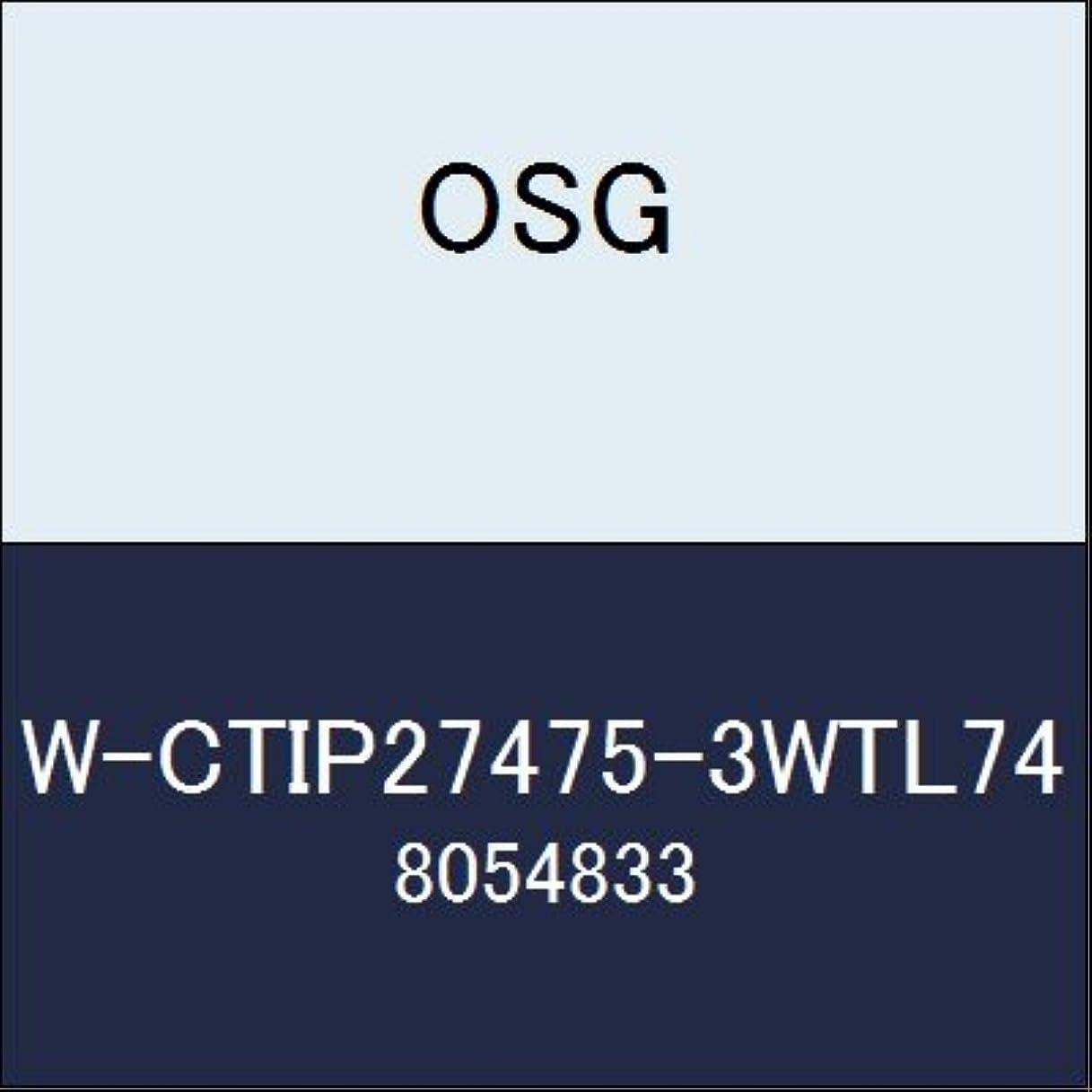 コンサート持つマナーOSG チップ W-CTIP27475-3WTL74 商品番号 8054833