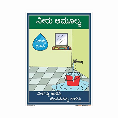 Best slogan on conservation of water