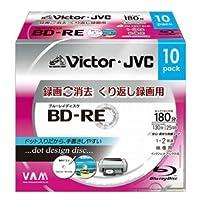 ビクター 2倍速対応BD-RE 10枚パック25GB ドットタイプホワイトプリンタブルVictor BV-E130CD10
