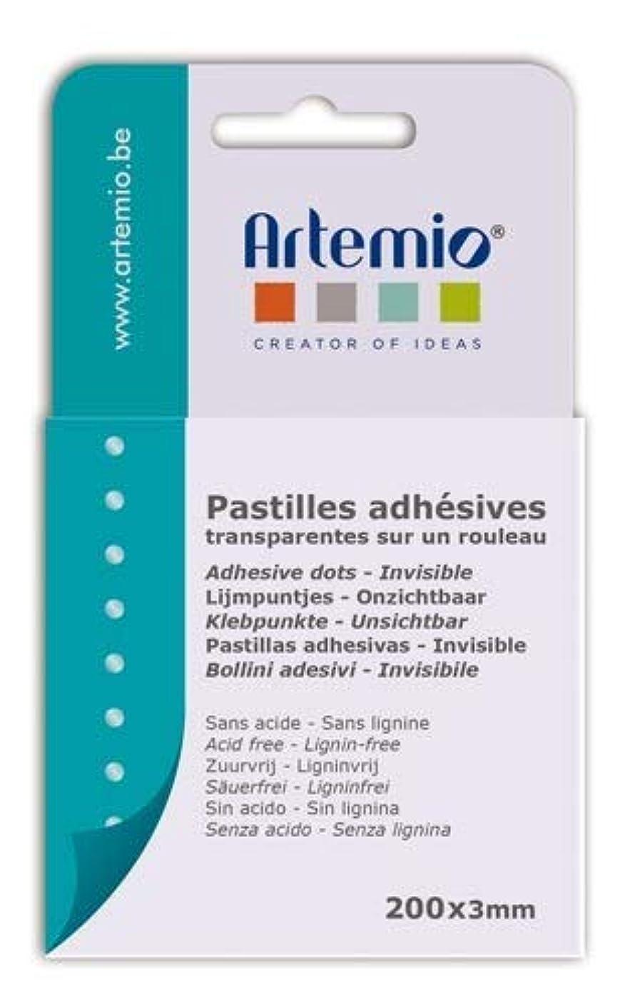 Artemio Set of 300?Clear Adhesive Glue Adhesive, Clear, 8.5?x 2?x 15?cm