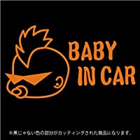 ヤンキーベビー モヒカン BABY IN CAR(ベビーインカー)ステッカー 赤ちゃんを乗せています(12色から選べます) (オレンジ)
